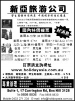 Holiday Asia Travel Pty Ltd
