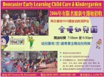 Dancaster Early Learning Child Care & Kindergarden